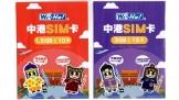 Wi-Ho Việt Nam phân phối SIM Data thoải mái lướt Facebook tại Trung Quốc