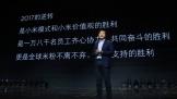 Cán mốc 100 tỉ Nhân Dân Tệ, Xiaomi sẵn sàng cho chặng đường mới trong năm 2018