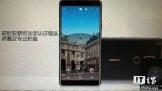 Nokia 7 Plus sẽ có camera kép, ống kính Zeiss