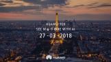 Huawei sẽ ra mắt P20 và P20 Pro vào ngày mai