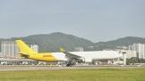 DHL Express mở rộng thị trường Châu Á nhằm phục vụ TMĐT