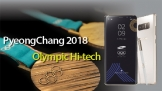 PyeongChang 2018: Olympic Hi-tech