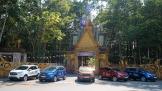 ford-ecosport-2018-va-hanh-trinh-den-voi-can-tho