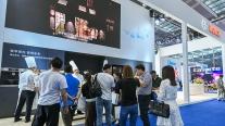 CE China 2018: Một vòng triển lãm