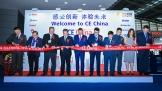 Triển lãm CE China 2018 chính thức khai mạc