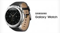 Đồng hồ thông minh thế hệ mới của Samsung sẽ được gọi là Galaxy Watch
