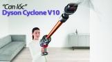 'Cơn lốc' Dyson Cyclone V10