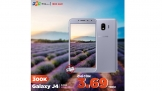 FPT Shop đọc quyền Samsung J4 32GB Tím Lavender