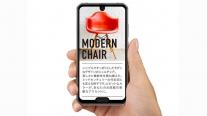 Sharp trình làng smartphone thiết kế màn hình khuyết ở cả hai cạnh