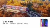 Mi 8 Lite với 4 GB RAM, 128 GB ROM sẽ mở bán tại Trung Quốc