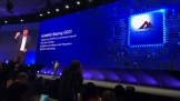 MWC 2018: Huawei trình làng chip 5G đầu tiên trên thế giới