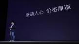 CEO Xiaomi: Chúng tôi là một công ty internet không ngừng đổi mới