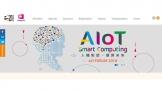 COMPUTEX 2018: AIoT - Máy tính thông minh