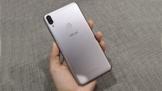 Lộ diện ZenFone Max Pro M1