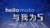 Motorola sẽ ra mắt loạt smartphone mới tại Trung Quốc