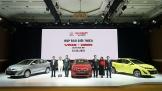 Toyota Vios và Yaris thế hệ mới 2018: Thay đổi để bứt phá