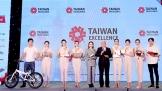 Taiwan Excellence: Kiến tạo chuẩn mực mới