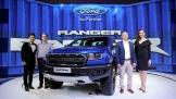 Vietnam Motor Show 2018: Ford Ranger Raptor chính thức ra mắt với giá 1,198 tỷ đồng