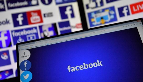 Facebook xóa khoảng 1,5 tỷ tài khoản giả mạo trong năm nay