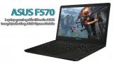 asus-f570-laptop-gaming-nen-tang-amd-ryzen-mobile-dau-tien-cua-asus