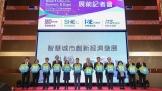 Smart City Summit & Expo lần thứ 6 sẵn sàng khai mạc
