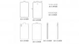 Xiaomi sẽ có một mẫu smarthone độc lạ?