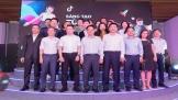 TikTok công bố chiến lược đa dạng hóa Nội dung trong ngày ra mắt chính thức