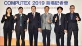COMPUTEX 2019: Tiếp tục xây dựng hệ sinh thái công nghệ toàn cầu