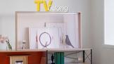 TV gương
