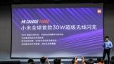 Xiaomi trình làng sạc không dây 30W đầu tiên trên thế giới