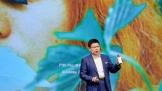 IFA 2019: Huawei ra mắt bộ xử lý SoC 5G cho Mate 30