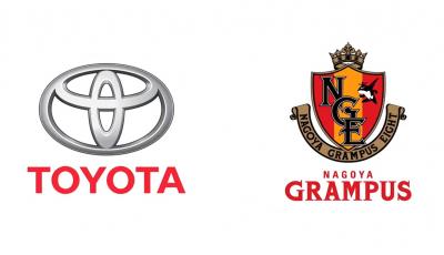 """Khởi động dự án """"Toyota Football for Tomorrow"""""""