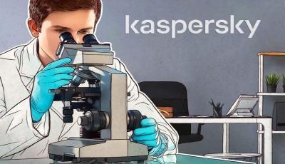 Kaspersky ra mắt Trung tâm Minh bạch mới tại Bắc Mỹ và hoàn thành việc di chuyển địa điểm xử lý dữ liệu sang Thụy Sĩ