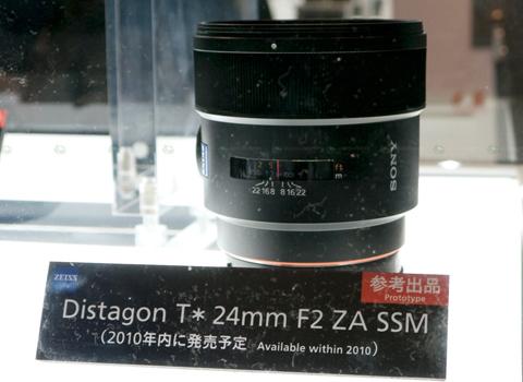 Ống kính CZ Distagon T* 24mm F2 ZA SSM