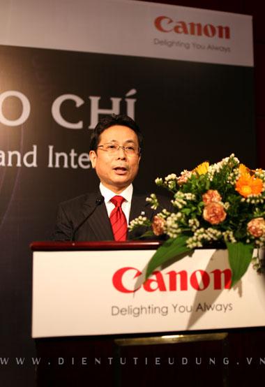 Canon IMMF