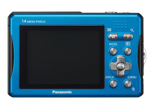 Màn hình LCD của Panasonic Lumix DMC-FT10. Ảnh: Panasonic
