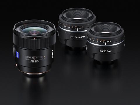 Bộ 3 ống kính mới của Sony.