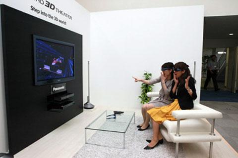 Xu hướng công nghệ TV