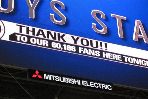 màn hình lớn nhất thế giới mitsubishi