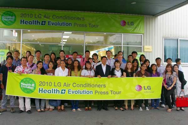 Press Tour cùng LG Health + Inverter