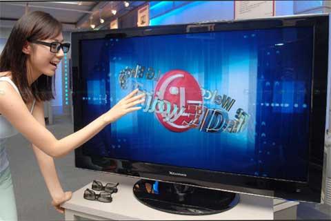 Chương trình truyền hình 3D độ nét cao