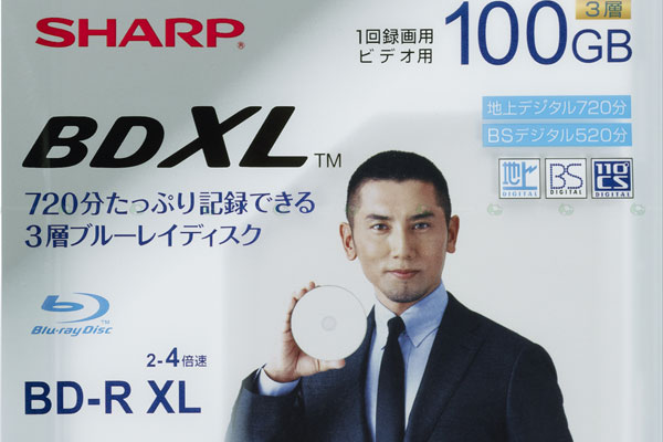 VR-100BR1