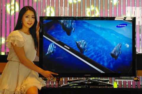 Samsung ra mắt TV 3D màn hình lai