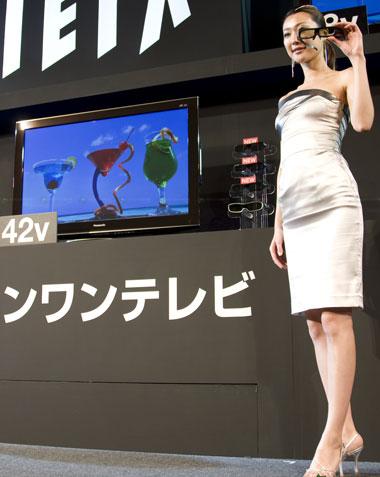 Panasonic RT2B