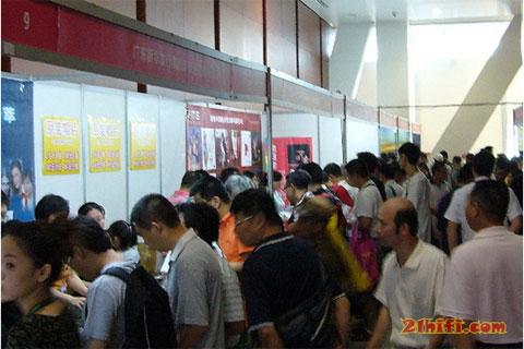 Triển lãm nghe nhìn Quảng Châu 2010