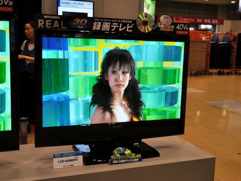 3D, Mitsubishi