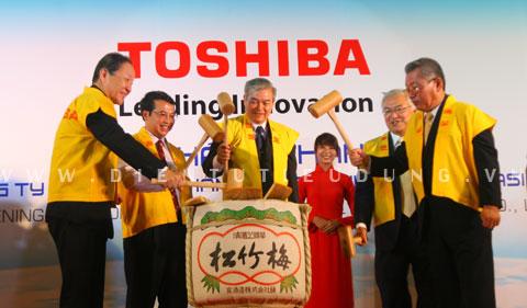 Toshiba ASIA