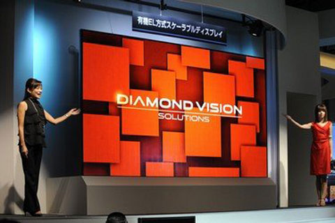 Diamond Vision OLED