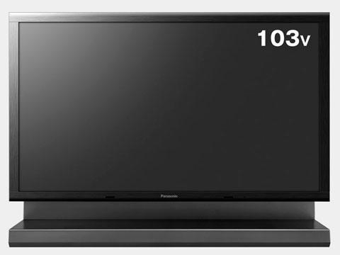 Panasonic 103 inch