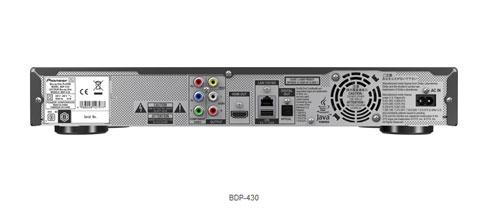 Pioneer BDP-430.